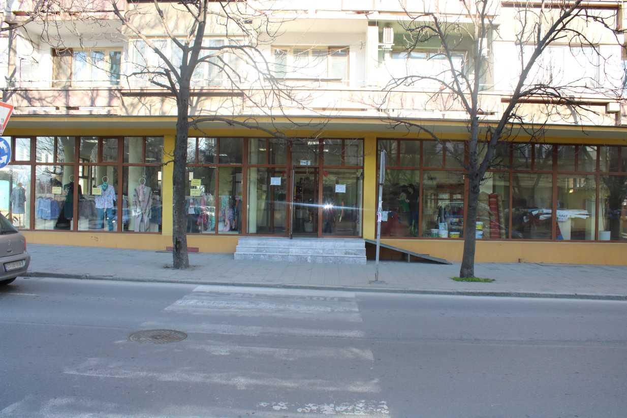 Продава Магазин