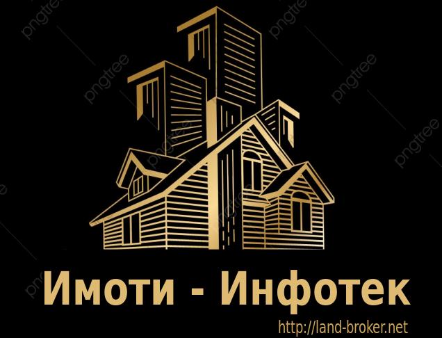 Продава парцел село Долно Изворово