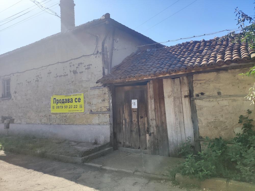 Продава Къща с парцел с.Енина